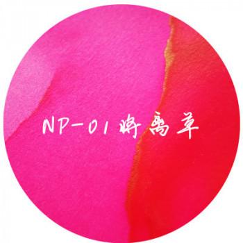cerneală Poezie NP-01