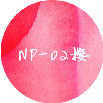 cerneală Poezie NP-02