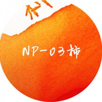 cerneală Poezie NP-03