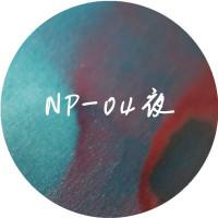 cerneală Poezie NP-04