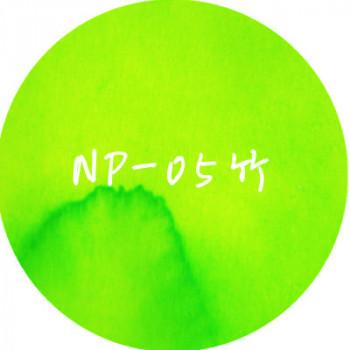 cerneală Poezie NP-05