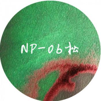 cerneală Poezie NP-06