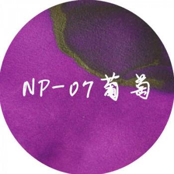 cerneală Poezie NP-07