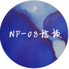 cerneală Poezie NP-08