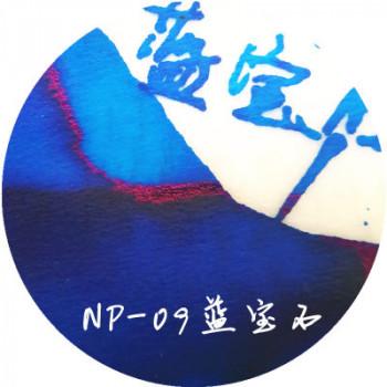 cerneală Poezie NP-09