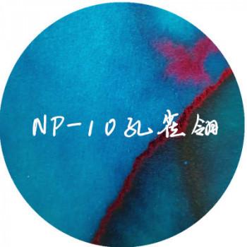 cerneală Poezie NP-10