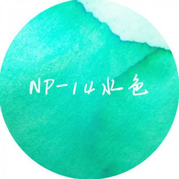 cerneală Poezie NP-14