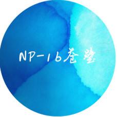 cerneală Poezie NP-16