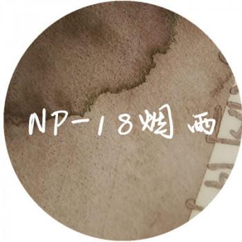 cerneală Poezie NP-18