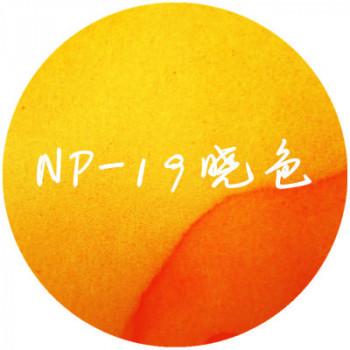cerneală Poezie NP-19